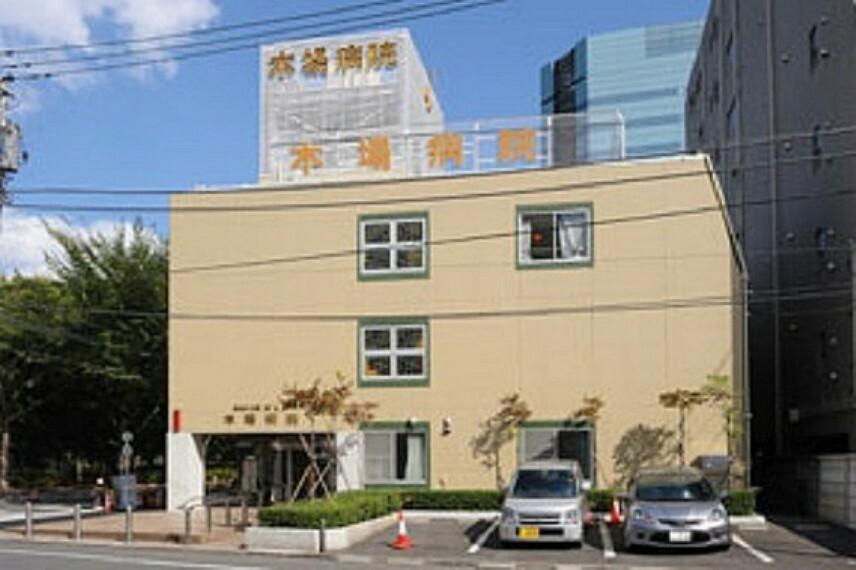 病院 木場病院は、江東地区の急性期病院として、最新の診断設備と入院施設を備えてます。