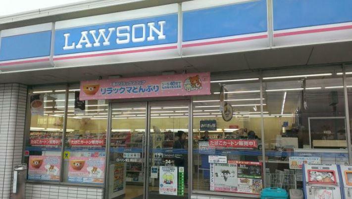 コンビニ ローソン 富士天間店 静岡県富士市天間1411-1