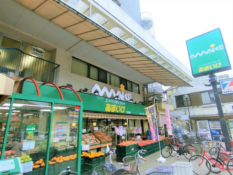 スーパー 現地周辺のスーパーマーケット(徒歩5分)です。こちらのスーパーが物件の最寄店舗となります。