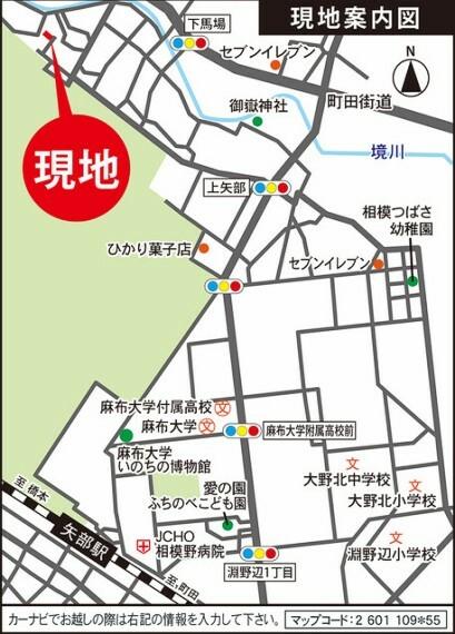 外観・現況 地図