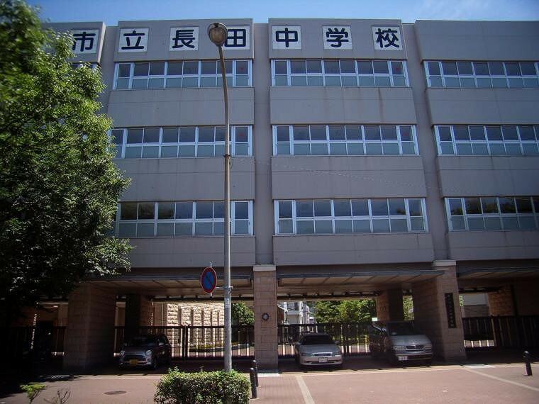 中学校 神戸市立 長田中学校