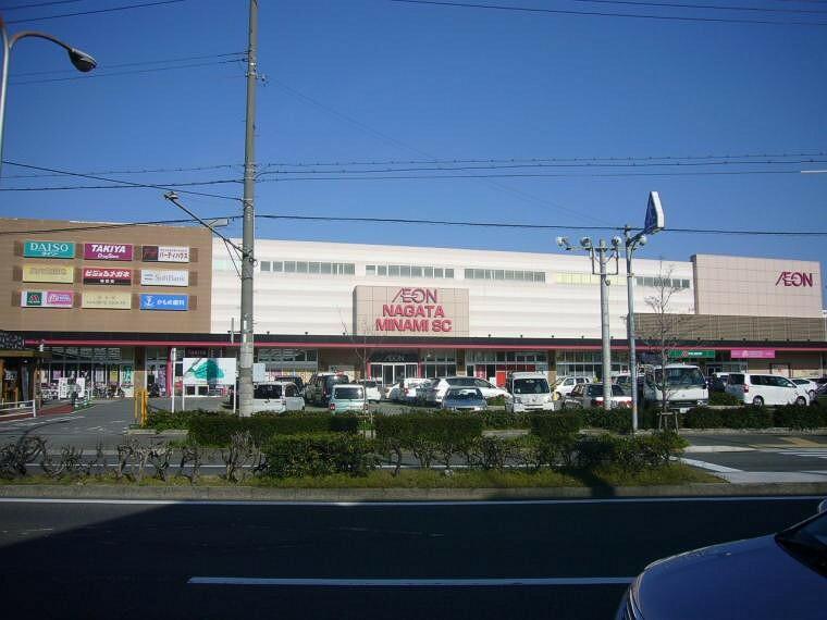 ショッピングセンター ショッピングセンター