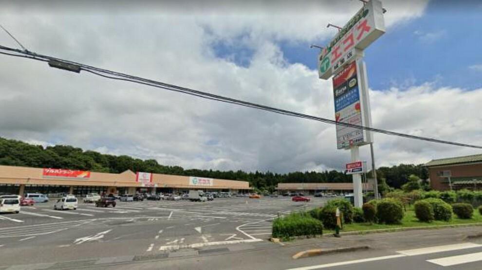 ショッピングセンター 【近隣施設/スーパー】エコス城里町店様まで2400m(車5分)。日々のお買いものに欠かせないスーパーはお車ならそれほど遠くない距離。お車で行ける距離にスーパーがあるとお仕事帰りにお買い物できるので便利ですね。