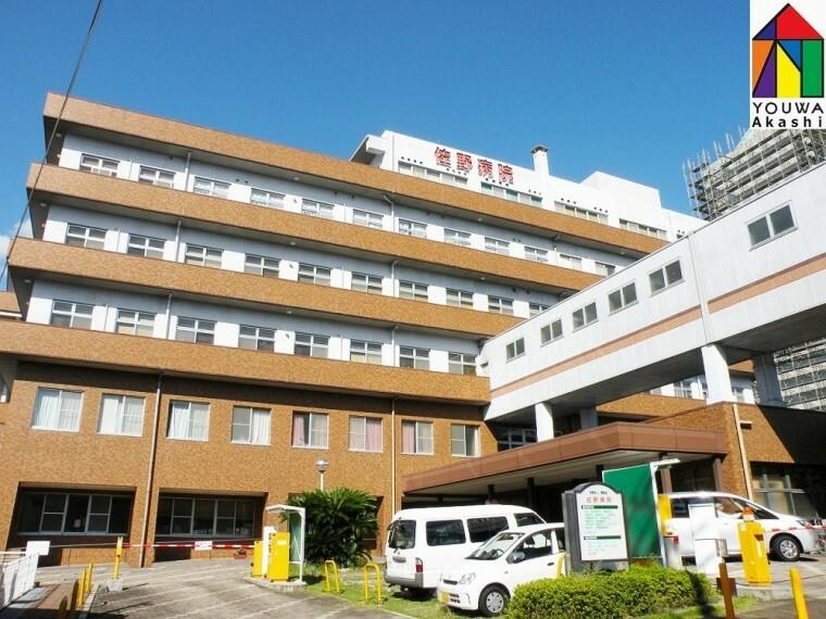 病院 【総合病院】佐野病院まで948m