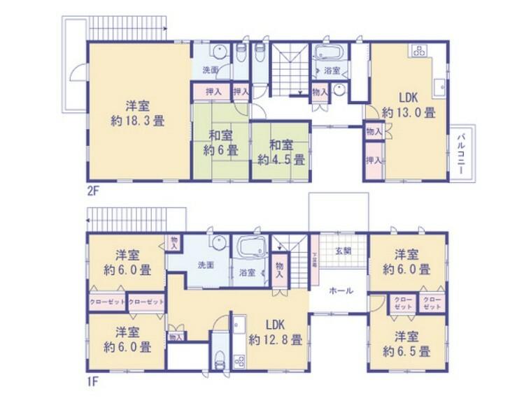 間取り図 7LDK建物面積316.14平米土地面積191.9平米