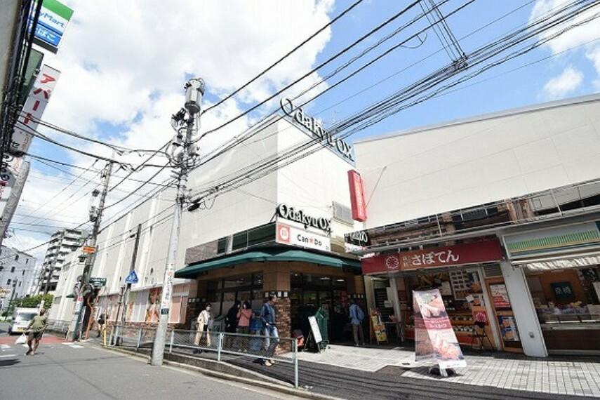 スーパー Odakyu OX 読売ランド店 距離約600m