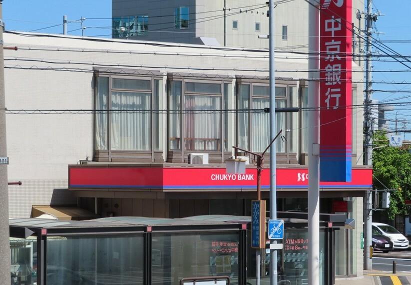 銀行 中京銀行 野並支店