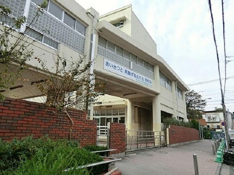 中学校 横浜市立岡村中学校 自分の良さをみつけ、可能性を高めていくこと 健やかな体と思いやりの心を育んでいくこと 共に認め合い社会性を高めていくこと