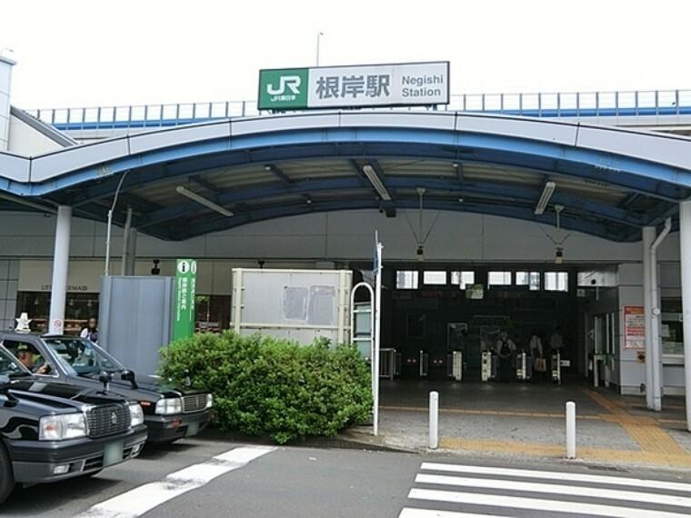 根岸駅(JR 根岸線)