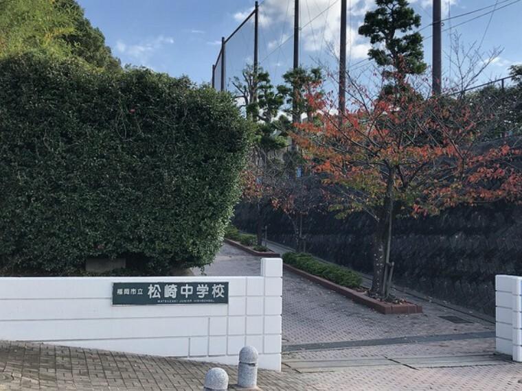 中学校 福岡市立松崎中学校
