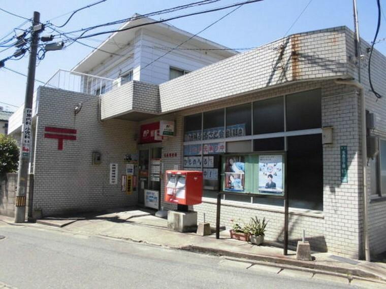 郵便局 福岡名島郵便局