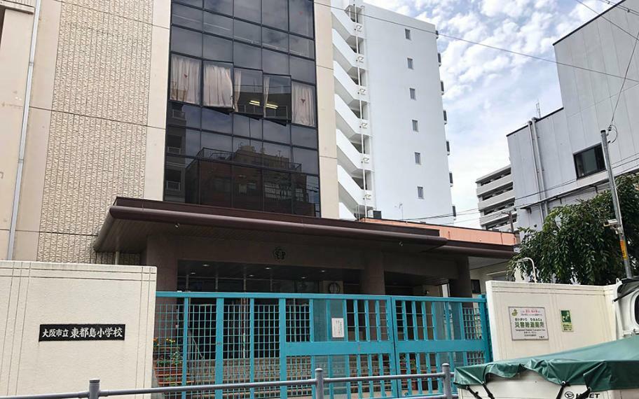 小学校 大阪市立東都島小学校まで335m