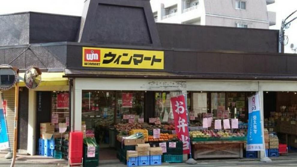 スーパー ウィンマート小松島 徒歩7分(493m)