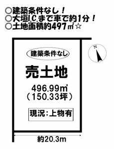 大垣市浅草1丁目