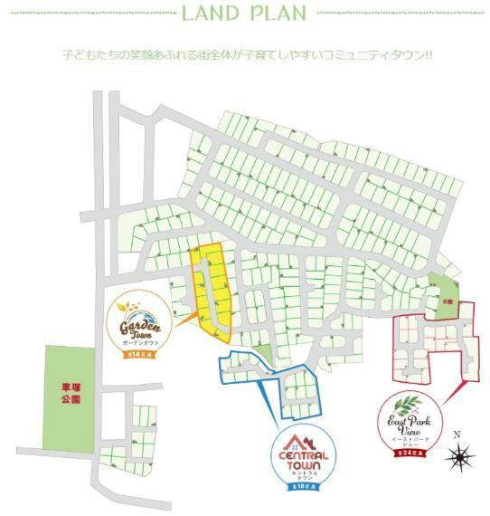 区画図 ファミリータウン学園平 大きな公園や街区内公園もあり、子育てしやすい環境です。
