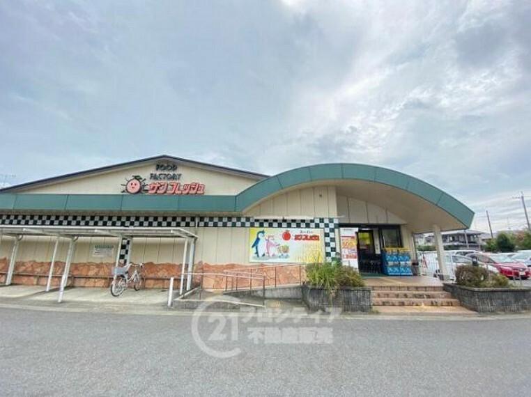 スーパー サンフレッシュ 加茂店