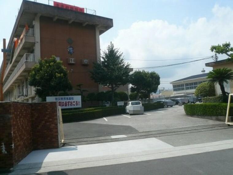 中学校 【中学校】潮江中学校まで1201m