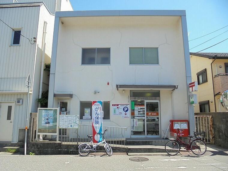 郵便局 【郵便局】高知竹島郵便局まで524m
