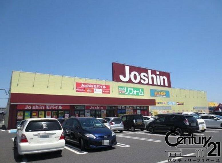 ホームセンター ジョーシン斑鳩店