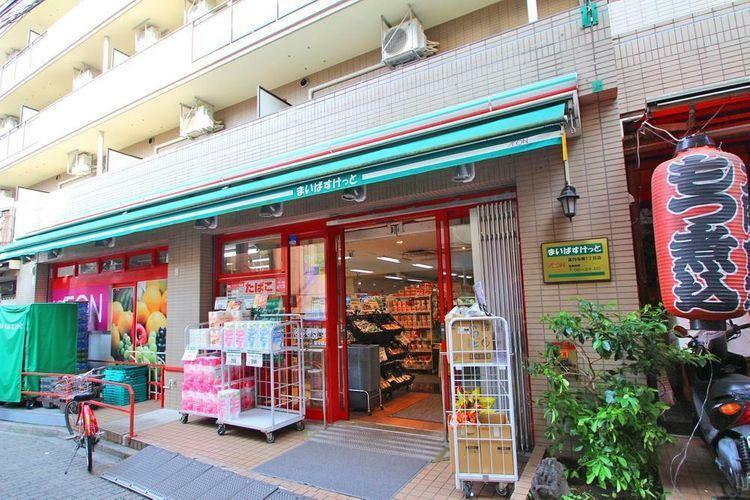 スーパー まいばすけっと高円寺南1丁目店 徒歩7分。
