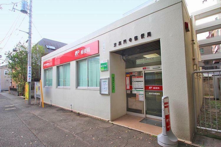 郵便局 東高円寺郵便局 徒歩3分。