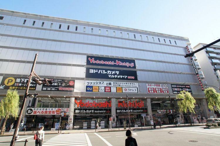 ホームセンター ヨドバシカメラマルチメディア吉祥寺 徒歩10分。