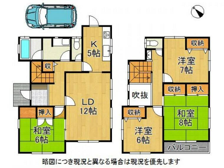 間取り図 各居室収納付き、ゆとりある4LDKの間取りです