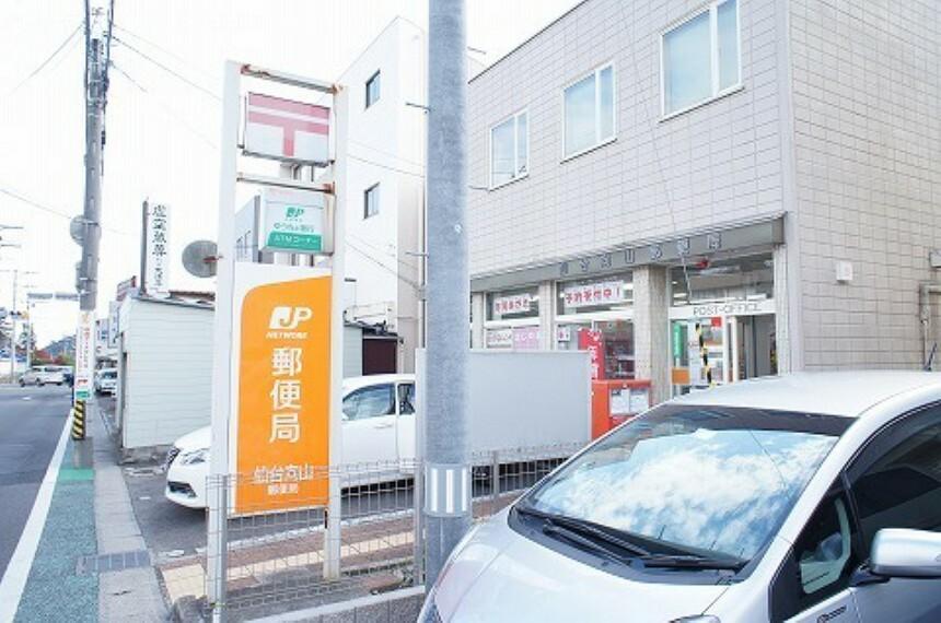 コンビニ 仙台向山郵便局まで550m(徒歩7分)