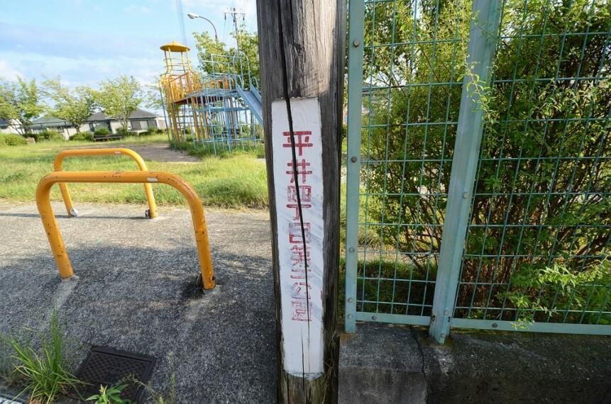 公園 【公園】平井4丁目第2公園まで486m