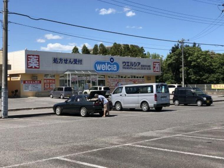 ドラッグストア 【ドラッグストア】ウエルシア 阿見荒川沖店まで974m