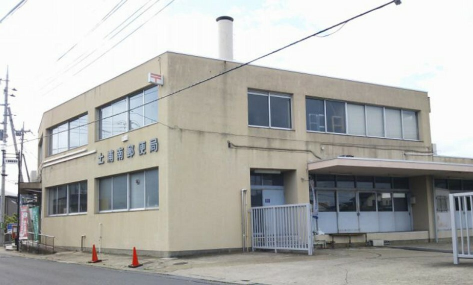 郵便局 【郵便局】土浦南郵便局まで388m
