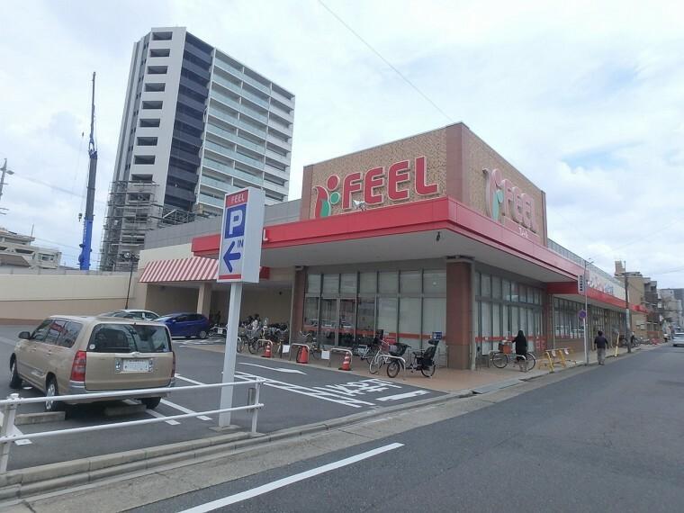 スーパー フィール花の木店