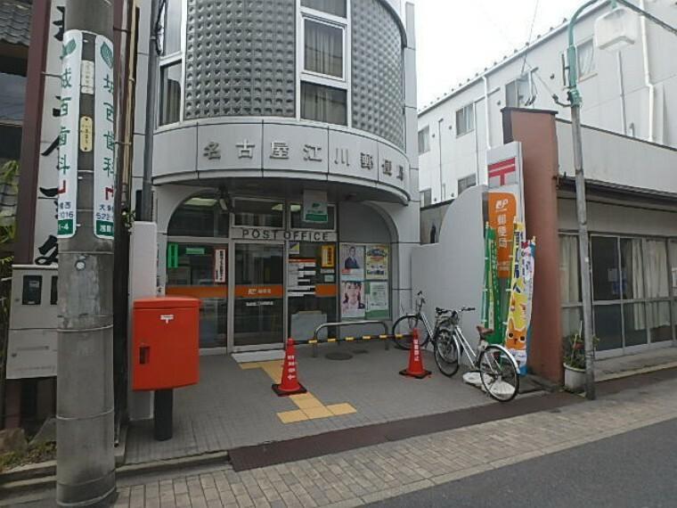 郵便局 江川郵便局