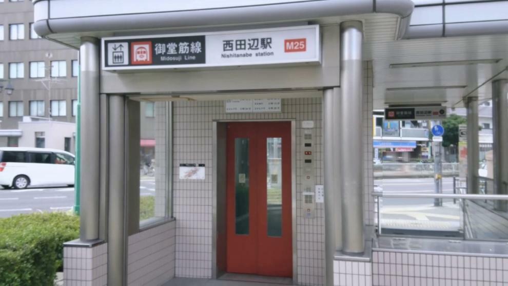 周辺の街並み 大阪市営御堂筋線 西田辺駅