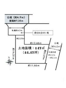 平塚市岡崎