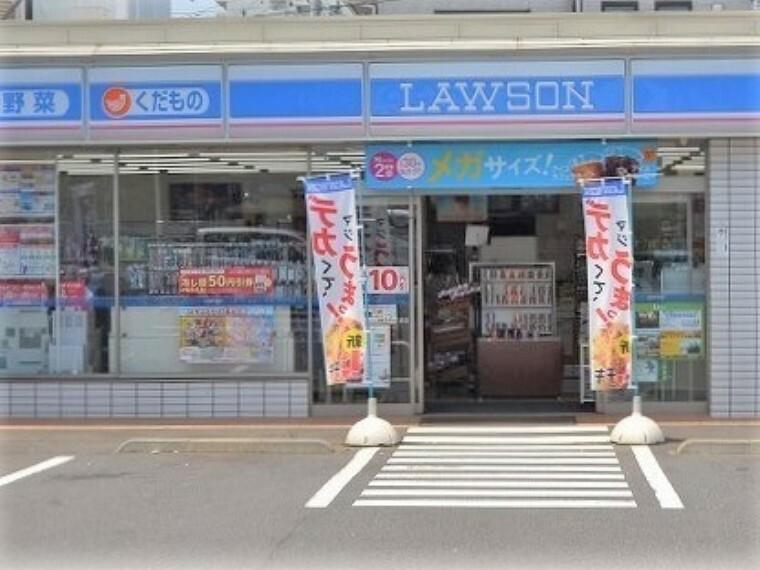 コンビニ ローソン瀬谷阿久和南四丁目店