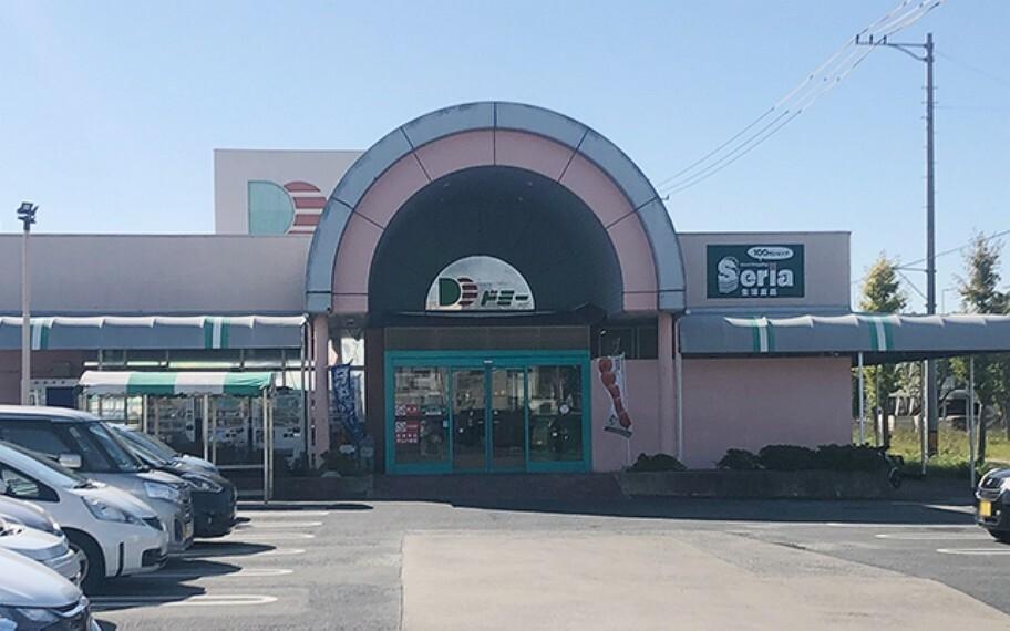 ドミー 飯村店