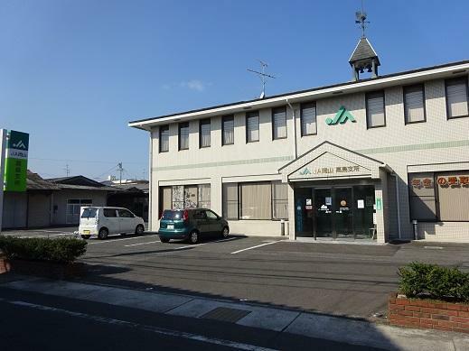 銀行 JA高島支所