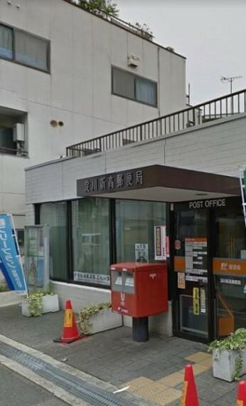 郵便局 淀川新高郵便局