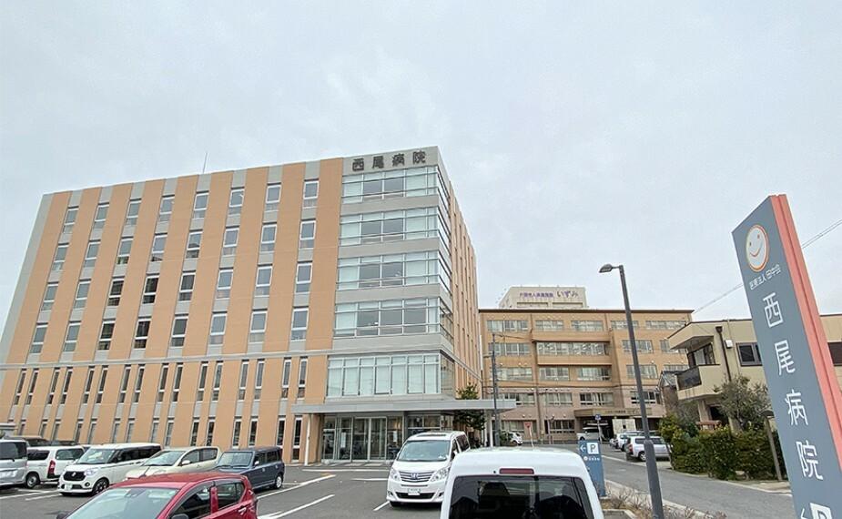 病院 西尾病院
