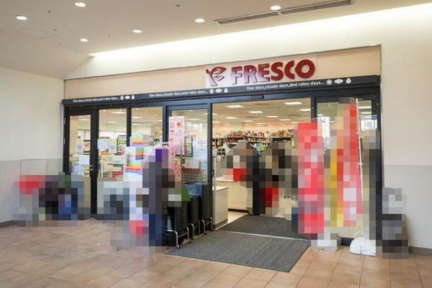 スーパー フレスコ三国店