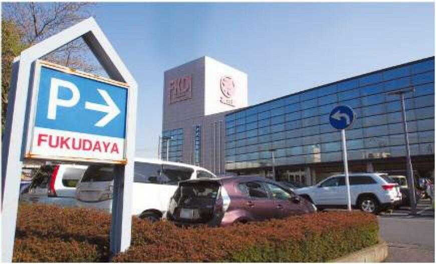 ショッピングセンター FKD宇都宮店まで1740m営業時間 食品料10時~21時、その他10時~20時