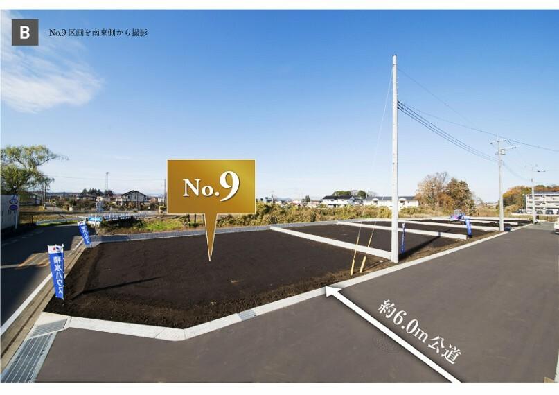 現況写真 (2020年12月10日撮影)南面・東面道路幅6m
