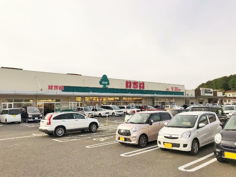スーパー いちい 蓬莱店