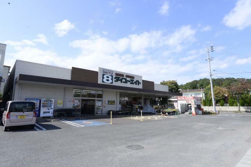 ホームセンター ダイユーエイト 福島蓬莱店