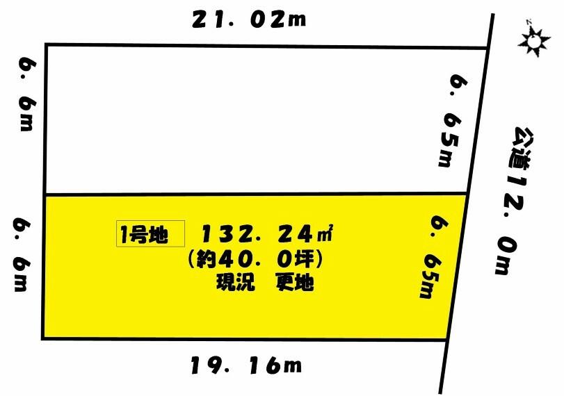 土地図面 1号地 南間口の広い日当りのよりプランの家が建築可能!