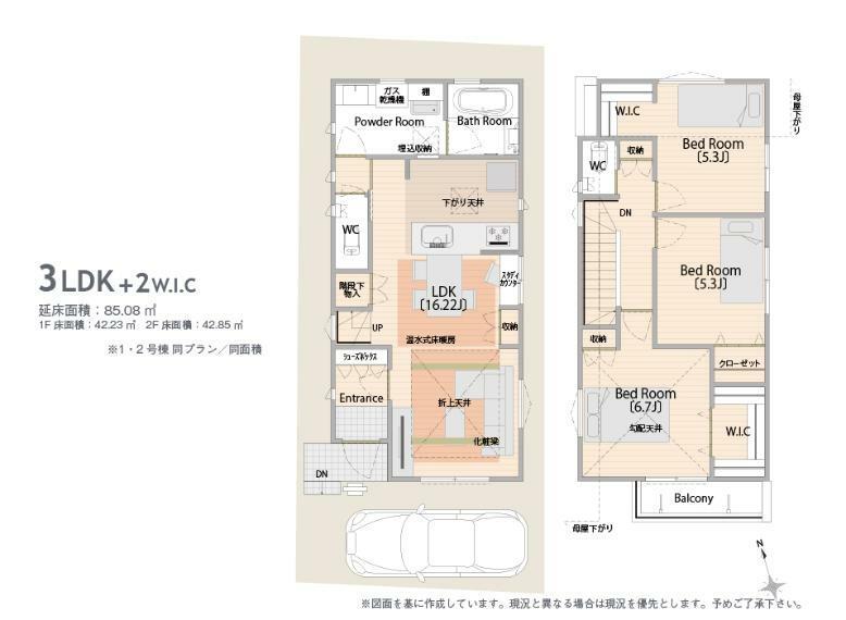 間取り図 W.I.C2か所付で収納豊富な3LDK