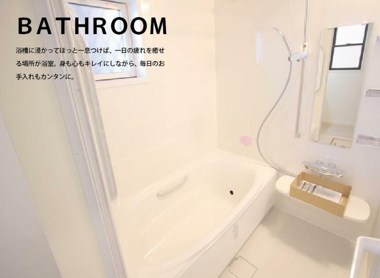 """構造・工法・仕様 浴槽保温材と保温組フタで""""ダブル保温""""構造の浴室乾燥暖房機付システムバス"""