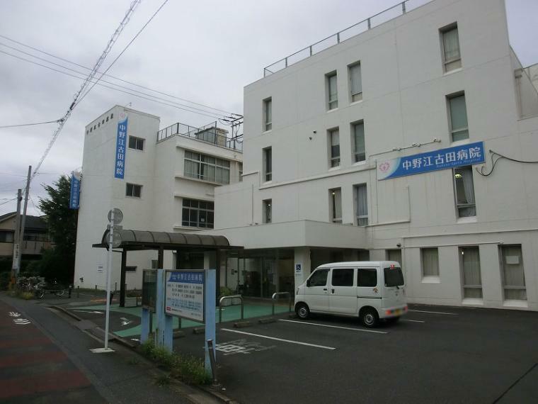 病院 中野江古田病院