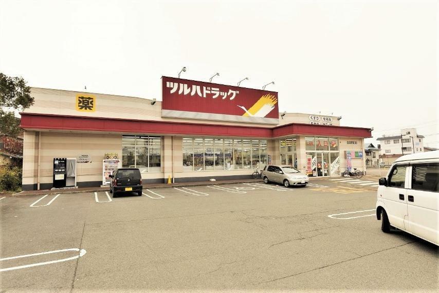 ドラッグストア ツルハドラッグ 会津南町店